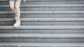 膝の痛み-階段