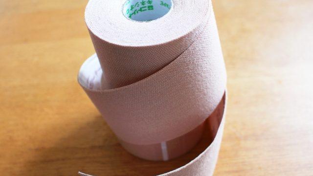 変形性膝関節症,キネシオテープ